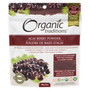 Acai Berry Powder - 100 g